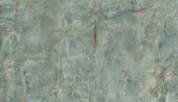 UPTILES - NOBILE COLLECTION TILES & SLABS BY ARIANA